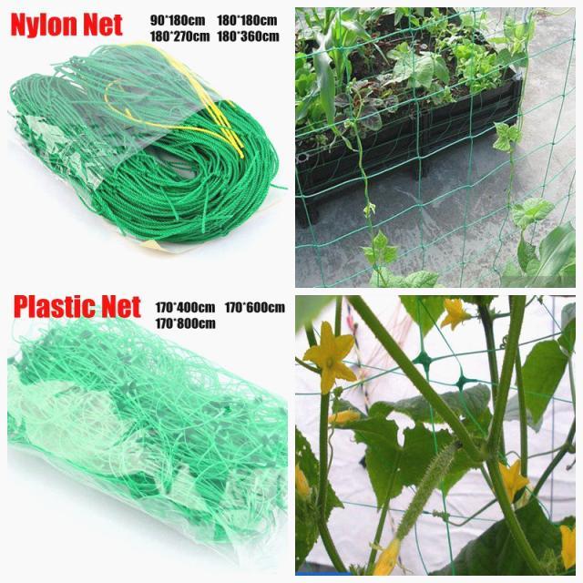 net garden|net mesh|net net